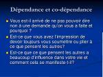 d pendance et co d pendance2