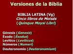 versiones de la biblia6