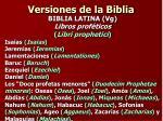 versiones de la biblia9