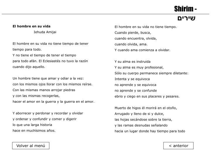 Shirim -