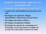 incitatifs des intentions ducatives du programme 180