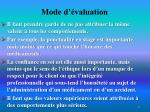 mode d valuation