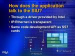 how does the application talk to the siu
