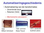 automatiseringsgeschiedenis2