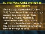 iii instrucciones m todo de testificaci n