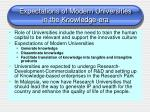 expectations of modern universities in the knowledge era