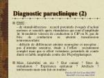 diagnostic paraclinique 21