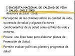 i encuesta nacional de calidad de vida y salud chile 2000 ministerio de salud i n e