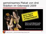 gemeinsames plakat von drei st dten im odenwald 2009
