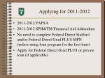 applying for 2011 2012