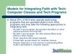 models for integrating faith with tech computer classes and tech programs