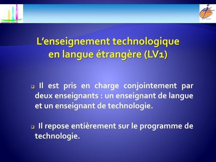 L'enseignement technologique