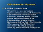 cme information physicians