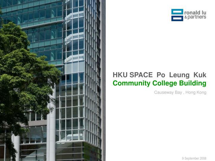 HKU SPACE  Po  Leung  Kuk