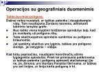 operacijos su geografiniais duomenimis1
