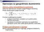 operacijos su geografiniais duomenimis5