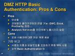 dmz http basic authentication pros cons