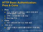 http basic authentication pros cons