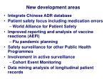 new development areas