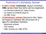 features of a database system