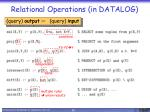 relational operations in datalog