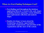 when are fact finding techniques used