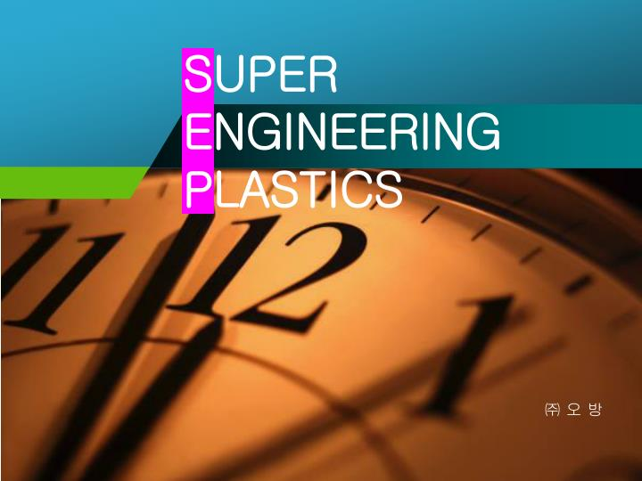 super engineering plastics n.