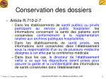 conservation des dossiers