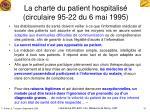 la charte du patient hospitalis circulaire 95 22 du 6 mai 1995
