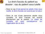 le droit d acc s du patient au dossier cas du patient sous tutelle