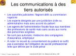 les communications des tiers autoris s