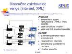 dinami ne oskrbovalne verige internet xml