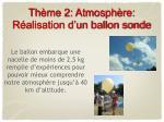 th me 2 atmosph re r alisation d un ballon sonde