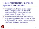 tracer methodology a systems approach to evaluation