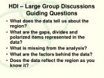 hdi large group discussions guiding questions