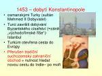 1453 dobyt konstantinopole