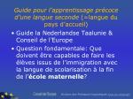 guide pour l apprentissage pr coce d une langue seconde langue du pays d accueil