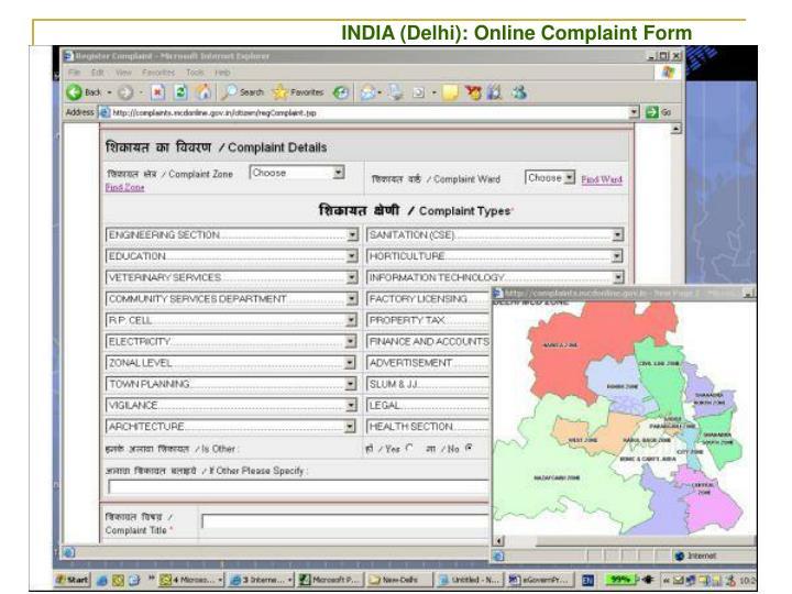INDIA (Delhi): Online Complaint Form