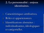 2 la personnalit enjeux identitaires36