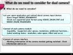 what do we need to consider for dual camera