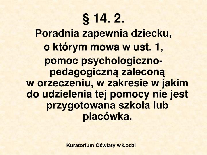 § 14. 2.