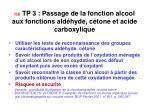 ii 6 tp 3 passage de la fonction alcool aux fonctions ald hyde c tone et acide carboxylique