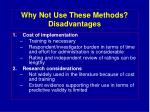 why not use these methods disadvantages