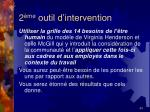 2 me outil d intervention