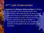 4 me outil d intervention