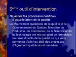 5 me outil d intervention