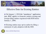 effective date for existing entities