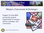 mergers conversions exchanges