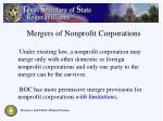 mergers of nonprofit corporations