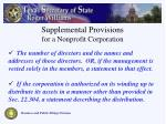 supplemental provisions for a nonprofit corporation1